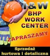 Logo firmy I&W BHP WORK CENTER SC | Odzież robocza, odzież BHP, rękawice, buty robocze, odzież ochronna
