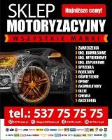 Logo firmy Sklep Motoryzacyjny - DriftZone.pl