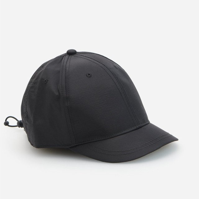 Reserved - Czarna czapka z daszkiem - Czarny