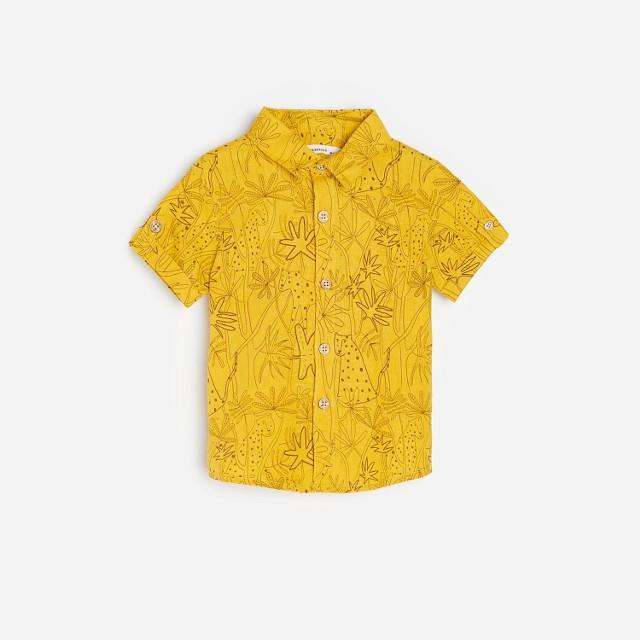 Reserved - Koszula z nadrukiem - Żółty