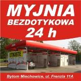 Logo firmy Myjnia Samochodowa Bezdotykowa 24h