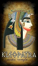 Logo firmy Kleopatra erotic temple