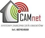 Logo firmy CAMNET