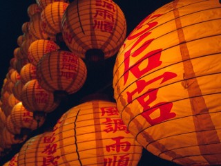 Horoskop na Chiński Nowy Rok 2020. Co cię czeka w Roku Szczura?
