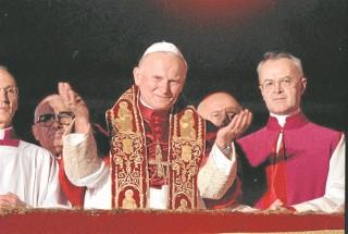 Specjalny serwis z okazji 100 rocznicy urodzin Jana Pawła II