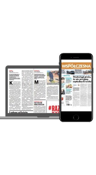 """Czytaj """"Gazetę Współczesną"""" online"""