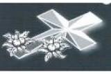 Logo firmy Zakład Usług Pogrzebowych Władysław Domagalski
