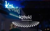 Logo firmy Kabuki Polska Sp. z.o.o.