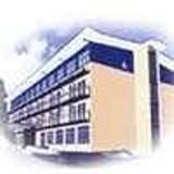 Logo firmy Hotel Dal **