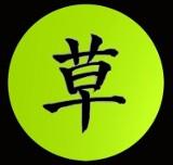 Logo firmy Kusa Sushi